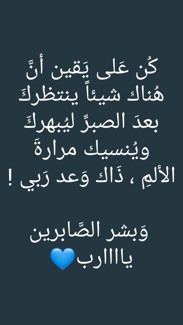 حالات واتس اب Emoji Quotes Funny Arabic Quotes Book Quotes