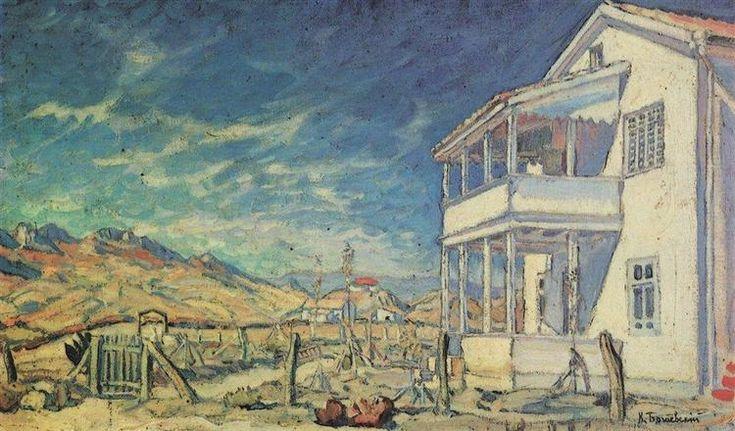 Константин Богаевский В Коктебеле. Дом Максимилиана Волошина. -  1905