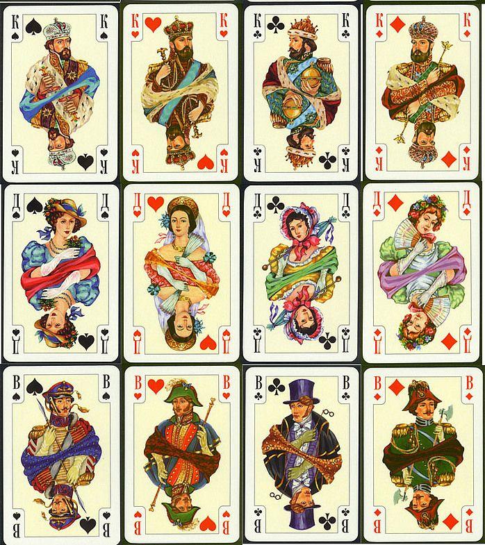 Картинки с изображение игральных картах