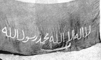 """Ikhwan flag.  Ibn Saud completed the military defeat of the Ikhwan rebels """"with a deft mix of punishment and rehabilitation"""" to avoid antagonizing the bulk of Ikhwan who had agreed with many of the rebels' complaints but remained on the sidelines. Their tribal followers were punished with the confiscation of """"the lion's share of their camels and horses. The remnants of the irregular Ikhwanis formed units in Ibn Saud's new military institution, initially known as the White Army, later…"""