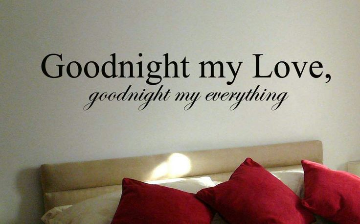 Good Night Quotes For Father: 25+ Best Goodnight My Love Quotes On Pinterest