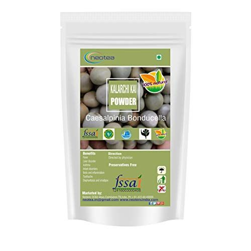 Neotea Caesalpinia Bondusella Bonduc Nut | Fever Nut | Caesalpinia