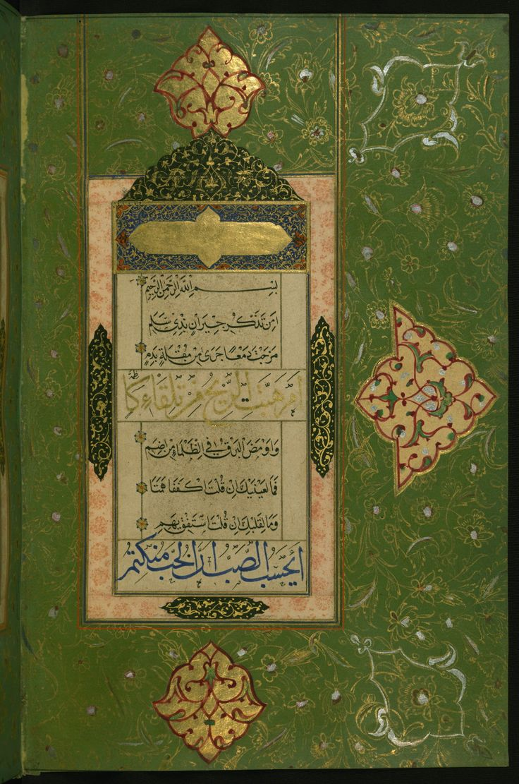 W.582, Poem in honor of the Prophet Muhammad composed by Sharaf al-Dīn Muḥammad…