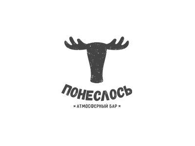 Атмосферный бар сделано для parapix.ru