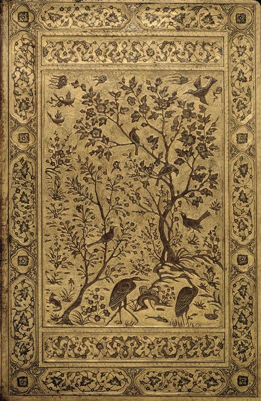 Safavid art  Leather Binding-1500/1550