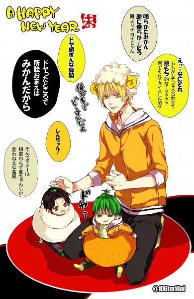 Miyaji-senpai with little Takao and Shin-chan 宮地先輩&真ちゃん&高尾