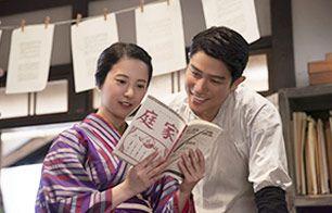 あらすじ|NHK連続テレビ小説「花子とアン」