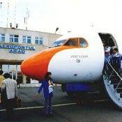 aeroport_arad