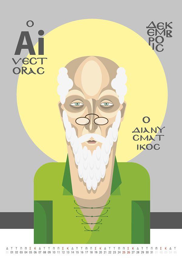 THE 12 APOSTLES OF DESIGN on Behance