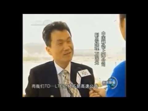 DIRETTA TV SHOCK IN CINA: GLI ALIENI CI HANNO DONATO LA LORO TECNOLOGIA! - YouTube
