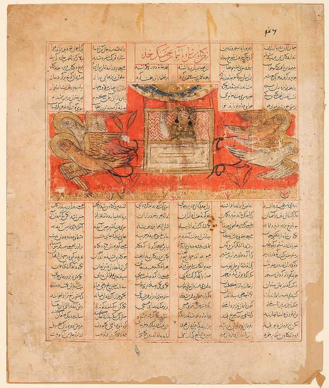 سفر آسمانی کاووس، شاهنامه فردوسی، شیراز، حدود 741 هجری قمری، موزه آقاخان Object name Folio From A Shahnama: Shah Kay Kavus Attempts To Fly To Heaven Geography Iran 741 H/1341 CE Materials and technique Opaque water colour, gold and ink on paper Description