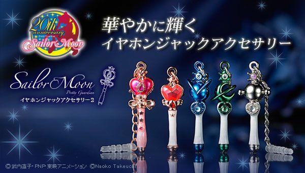 """sailor moon"" ""sailor moon wand"" ""sailor moon liprod"" ""sailor moon merchandise"" ""sailor moon toys"" ""sailor moon 2014"" ""sailor moon charm"" sailor pluto neptune uranus liprod wand japan anime bandai"