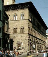 Карниз палаццо Медичи. Ренессанс в архитектуре. Фото