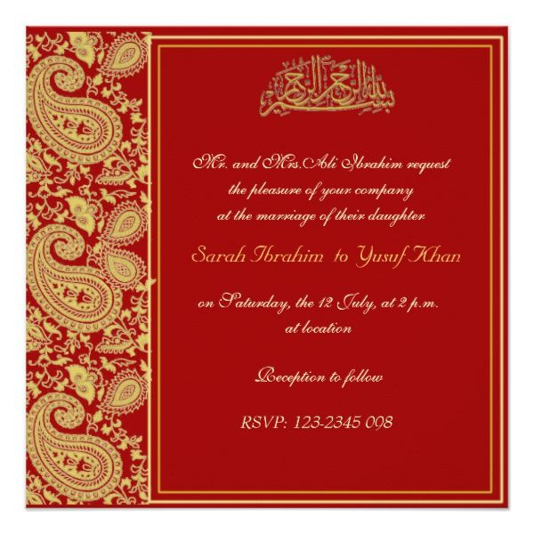 Red And Gold Muslim Wedding Invitation Zazzle Com Muslim Wedding Invitations Muslim Wedding Cards Wedding Invitation Details Card