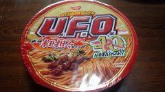 UFOから紅担々麺が出ました()  汁無し担々麺で後味がピリッとするぐらいの辛さなので辛いのが 苦手な方でも大丈夫  ぜひコンビニでお買い求め下さい   #コンビニ#UFO#紅担々麺 tags[熊本県]