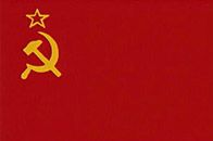 Old Soviet Union flag. They won so many Olympic medals.