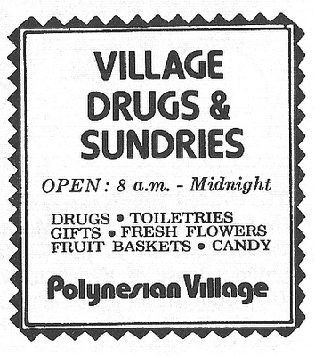 Look at those hours! 8 to midnight! They stayed up late in the seventies.