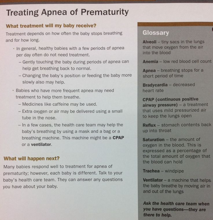 How Apnea of Prematurity is treated apnea