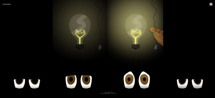idea killers.