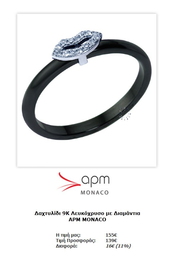 http://www.kosmima.gr/product_info.php?manufacturers_id=66_id=20433