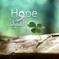 Hope/امید by Saman Jafari on SoundCloud