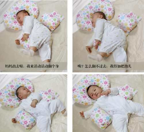 33 Best Images About Almohadas Para Bebes On Pinterest
