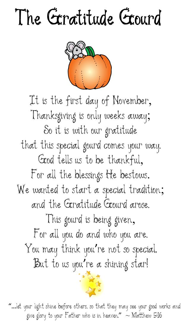 Trendz and Traditionz: The Gratitude Gourd ~ A Christian Tradition.  So, what Thanksgiving traditions do you have?  I just love a great tradition!  I own an advent calendar for EVERY holiday!