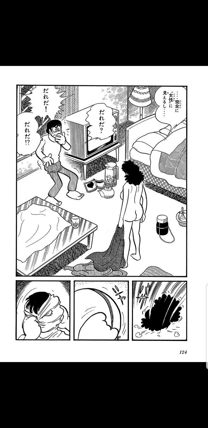 Pin by Jonathan Yang on female mask Manga, Female mask