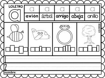 Más del ABC {Alphabet Practice Pages in Spanish}