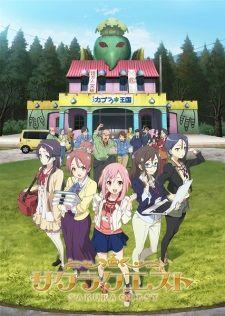 Sakura Quest – Sebuah kota kecil dengan perekonomian sebagian besar dari pariwisata, tapi sekarang ini perekonomian menurun karena kian lama semakin sepi jumpah wisatawan yang datang.     Sakura Quest ini berfokus kepada ke 5 gadis cantik yang bernama Yoshino , Shiori , Sanae , Maki , Ririko, yang bekerja di biro pariwisata dan mencoba untuk menghidupkan kotanya lewat pariwisata.