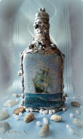 Декор предметов Декупаж Морская бутылка 2 фото 1