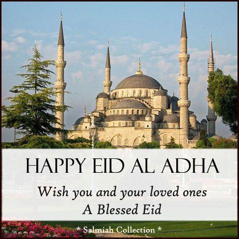 Salmiah Collection: Happy Eid Al Adha 1437 H