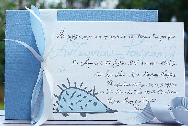 Light blue, handwritten baptism invitation with cute, forest animal inspiration drawings