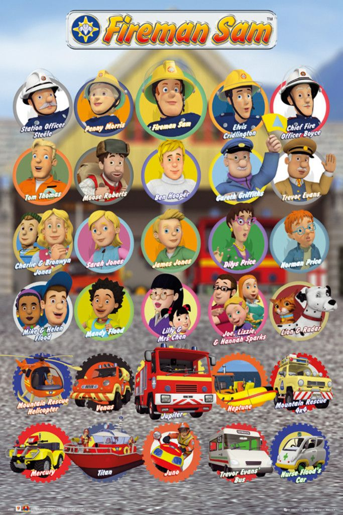 Fireman Sam Characters - Official Poster. Official Merchandise. Size: 61cm x 91.5cm. FREE SHIPPING