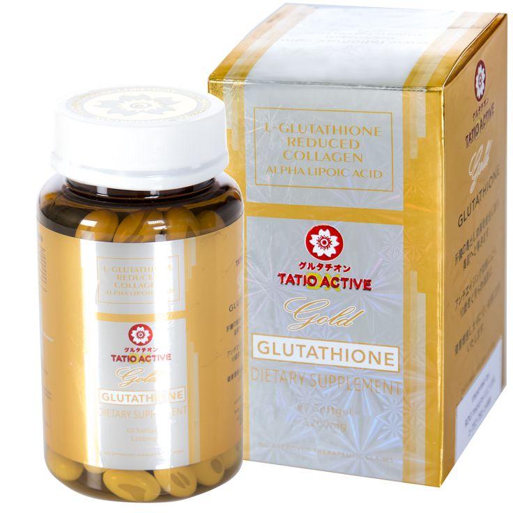 Tatiomax Gold Glutathione Whitening Gel Capsules With Collagen & Vitamin C