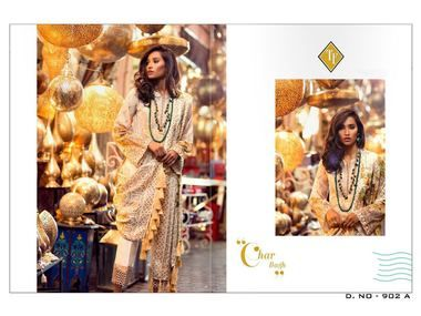 Awesome Fawn  Glace Satin  Salwar Kameez2880