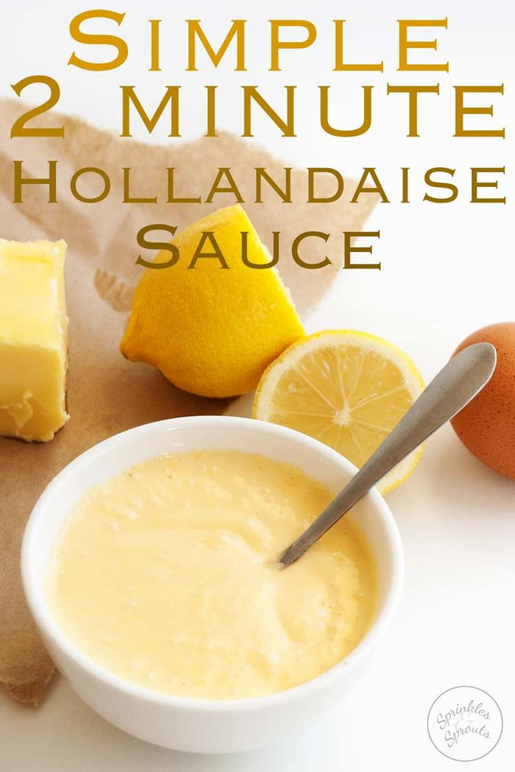 This simple 2 minute easy hollandaise sauce is delicious and stress free. Use it for eggs benedict, as a dip for vegetables or a pour over sauce for steak or chicken.A rich and buttery sauce with the mild tang of lemon juice. Delicious and using my method you can make easy hollandaise sauce at home! Recipe by Sprinkles and Sprouts | Delicious Food for Easy Entertaining