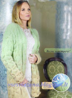 ВСЕ СВЯЗАНО. ROSOMAHA.: Весенний жакет-пальто с переходом цвета. Весне нав...