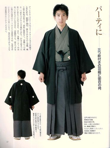 Japanese men's informal traditional clothes - Google Search
