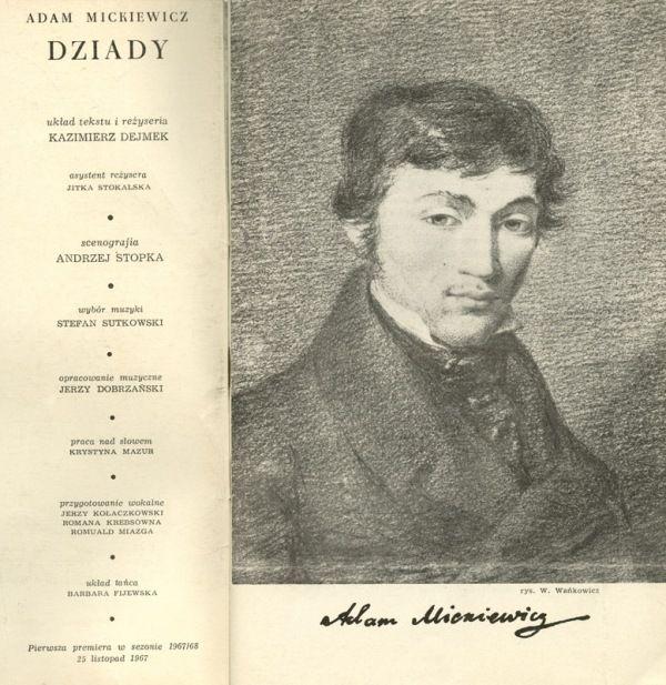 """""""Dziady"""" Teatr Narodowy 1967 reż. Kazimierz Dejmek, scen. Andrzej Stopka"""