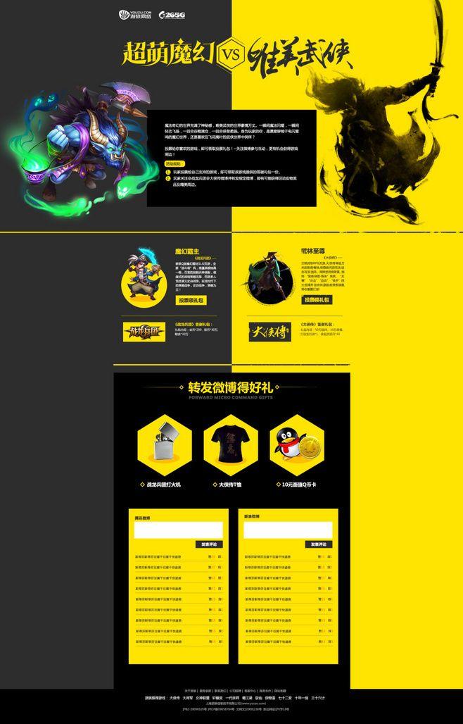 原创作品:U-LAB 个人多风格专题汇总...