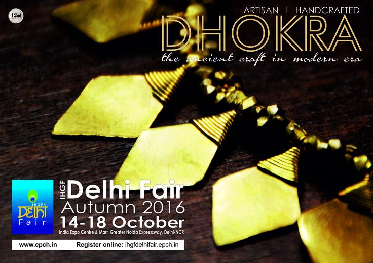 Source Dhokra Handicrafts from India at The IHGF Delhi Fair, Autumn 2016 #dhokra #handicrafts #tradeshow #ihgf