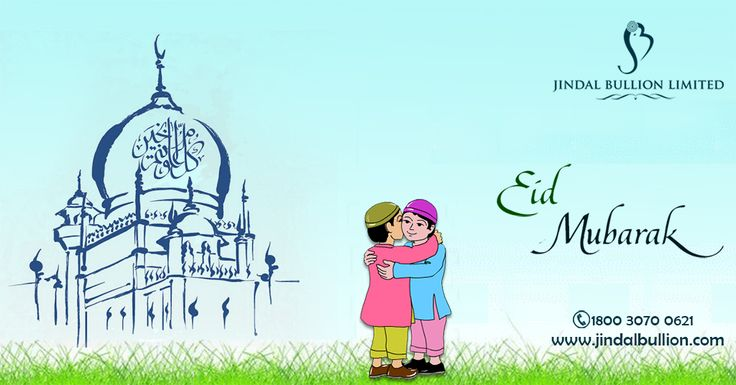 #JindalBullion Wishes you all #love #happiness & #Prosperity on this #EidulAdha Eid Mubarak #Eid Id-ul-Zuha