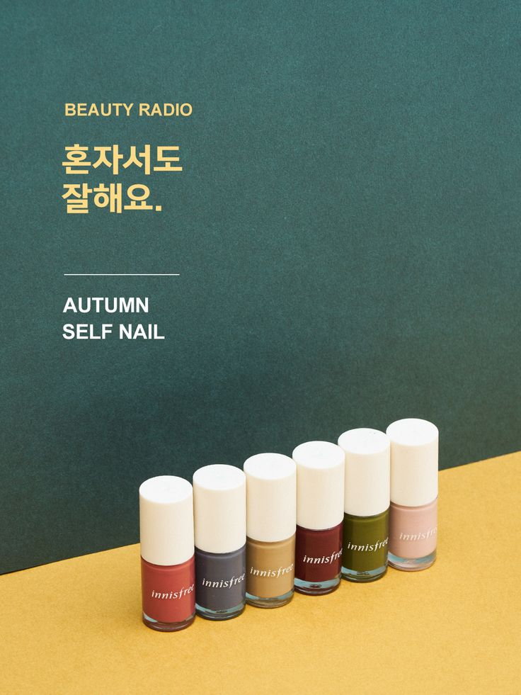 이니 매거진 | Natural benefits from Jeju, innisfree