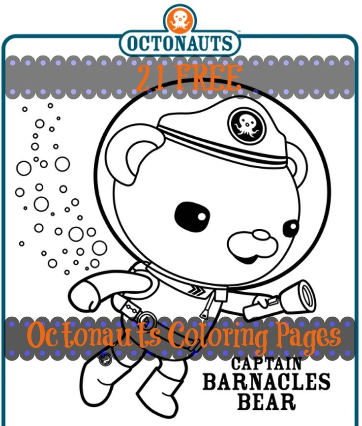 FREE Octonauts coloring pages (21 in all!). Just print and enjoy!