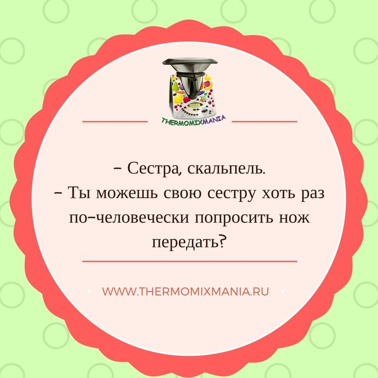 Отличной пятницы, друзья!   #термомиксмания #рецептыТермомикс #thermomixmania #RezeptiThermomix #thermomix #термомикс #thermomix #рецепты #TM5 #TM31 #thermomixtm31 #термомикс31 #термомикс5 #thermomix5