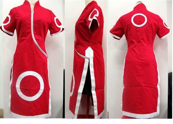 Naruto Costume NACS8600
