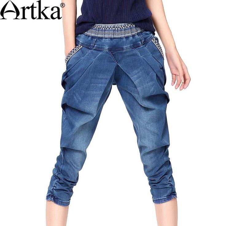 Artka - Артка & Artka Джинсовые капри-галифе на широком поясе с вышивкой KN14535X