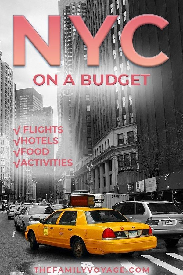 Trying to plan to trip to New York on a budget? We have amazing money-saving tip…