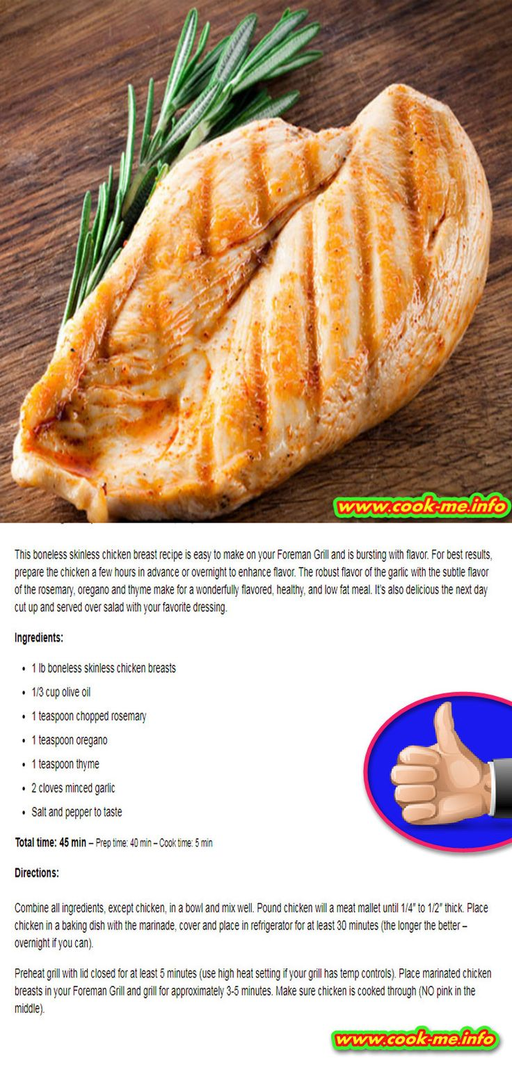 Garlic Herb Chicken Breast Recipe